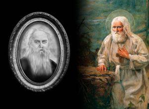 Подлинная фотография преподобного Серафима Саровского